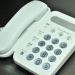 銀行の時代遅れな連絡手段、電話と郵便。