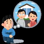 サラリーマンを経験して思う、本当の親孝行とは?両親と会えるのはあと何回?