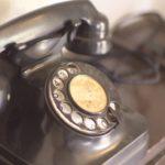 (就活生に知ってほしい、銀行の前時代ツール、固定電話。)〜新入社員は電話交換手と同じ仕事を強いられる。〜