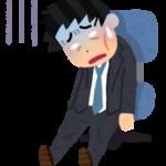 (会社を辞めたい人必見!)辞めるための一歩を踏み出せない人に対して思うこと。