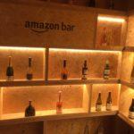 『Amazon Bar』に行ってきたので、基本情報(アクセス、期間、営業時間、メニュー)や感想を書いてみた。